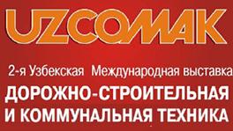 2-я Узбекская Международная выставка Дорожно-строительная и коммунальная техника