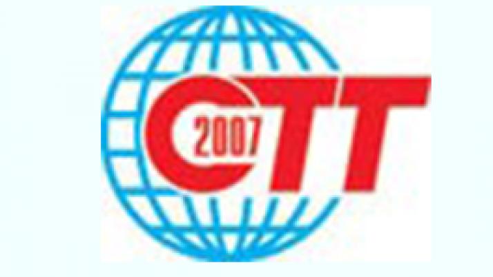 """Выставка """"Строительная Техника и Технологии 2007"""" 12-16 июня 2007 г."""